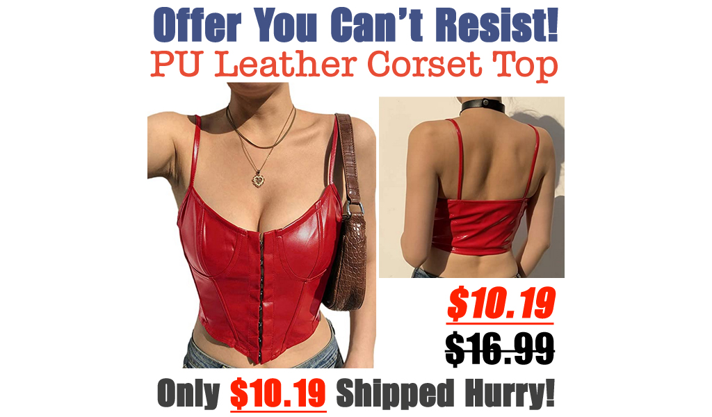 PU Leather Corset Top Only $10.19 Shipped on Amazon (Regularly $16.99)