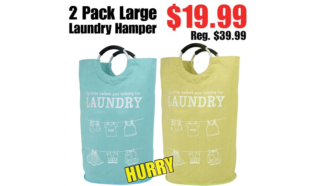 2 Pack Large Laundry Hamper Only $19.99 Shipped on Amazon (Regularly $39.99)